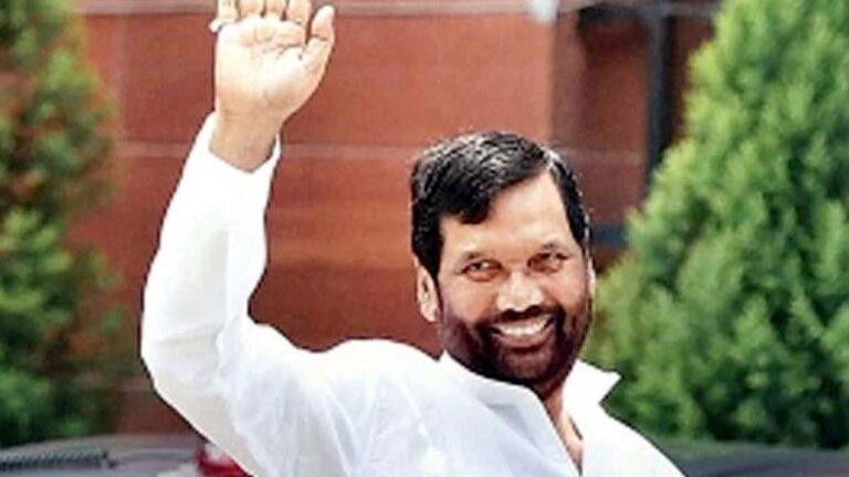केंद्रीय मंत्री रामविलास पासवान का निधन, देर शाम पटना लाया जा रहा पार्थिव शरीर